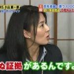 突撃!はじめましてバラエティ イチゲンさん【NEWS小山/懐かしドライブイン】 20160417