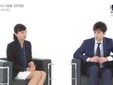 今夜9時スタート「99.9-刑事専門弁護士ー」ドキュメント松本潤に完全密着! 20160417