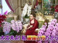 世界の果てまでイッテQ! お祭り男&出川と夫人のカレンダーPJ 20160417