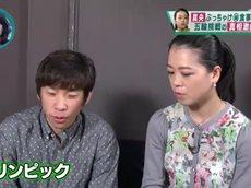 S☆1[浅田真央のプライベート密着!&高橋大輔と(秘)トーク] 20160417