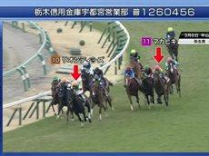 競馬「第76回皐月賞」~中山競馬場から中継~(発走 3:40) 20160417