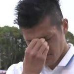 日本サッカー応援宣言 やべっちFC 20160417