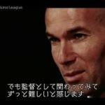 UEFAチャンピオンズリーグ・マガジン<スポーツLIFE HERO'S PLU… 20160417