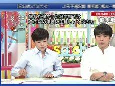 あさイチ「熊本地震 震度7の衝撃」 20160418