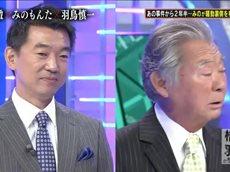 橋下×羽鳥の新番組(仮) 20160418