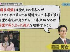 テストの花道 ニューベンゼミ「さらに今週も面白勉強動画!Masuo登場!」 20160418