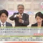 ハートネットTV 緊急報告 熊本地震「障害者・高齢者の現状は?」 20160418