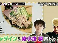 musicる TV 20160418
