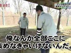JOYnt!「アンタ柴田の厄落とし 運気アップツアー 後編」 20160418