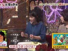 愛され女と独身有田 ゲスト浅香唯 20160418
