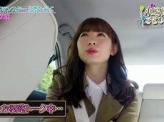 小嶋陽菜でございます!こじはるのプチおしゃれ旅 20160418