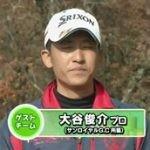 原田伸郎のめざせパーゴルフⅢ 20160419