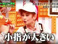 マツコの知らない世界SP【7時56分スタート!2時間スペシャル】 20160419