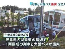 "NEWS23 不明者の捜索続く熊本。""大地震連鎖""今後は?最新情報 20160419"
