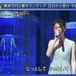 うたコン「春に聴きたい!ときめきラブソング」 20160419