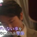 必見!!「世界一難しい恋」大野智・波瑠、第2話直前スペシャル!! 20160419