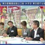 あさイチ「熊本地震 避難生活の悩み」 20160420
