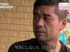 ハートネットTV 緊急報告・熊本地震(2)「どう支える要支援者」 20160420