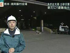 報道ステーション 20160420