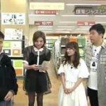 ★浜ちゃんが!★元NMB実は貧乏アイドルVS大食いハーフモデル変対決!! 20160420