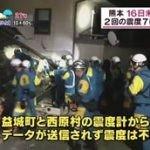 あさチャン! 熊本地震から1週間雨で救出活動に影響は 20160421