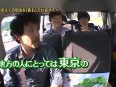 おにぎりあたためますか「西日本爆走 900kmの旅⑧」 20160421