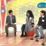 ハートネットTV シリーズミックスルーツ 第2回「多様性って!?リアル座談会」 20160421