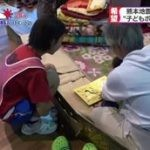 白熱ライブ ビビット 国分太一 真矢ミキ 20160422