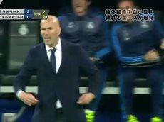 サッカーヨーロッパ最強リーグ・UEFAチャンピオンズリーグ ハイライト 20160421