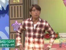 さまぁ~ず×さまぁ~ず 20160421