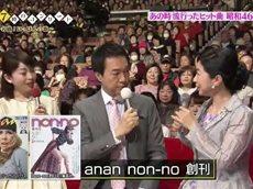 金曜7時のコンサート~名曲!にっぽんの歌~ 20160422