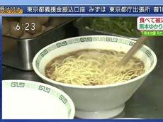 首都圏ネットワーク 20160422