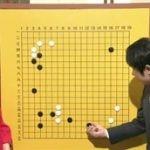 囲碁フォーカス「弱い石への正しい迫り方」 20160422