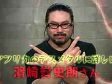 タモリ倶楽部 20160422