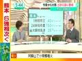 FNNみんなのニュース 20160416