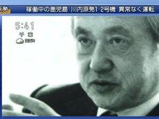 NHK映像ファイル あの人に会いたい「小田稔(宇宙物理学者)」 20160423