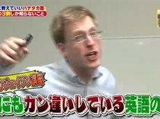 日本人の3割しか知らないこと くりぃむしちゅーのハナタカ!優越館 傑作選 20160423