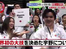 Going! Sports&News 20160423