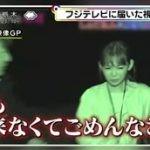 新・週刊フジテレビ批評 20160423