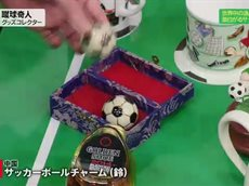 FOOT×BRAIN【前園も驚がく!!サッカーグッズの世界】 20160423
