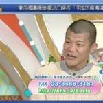 土曜スタジオパーク▽ゲスト 亀田興毅 優木まおみ 20160423