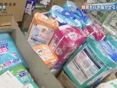 報道特集「熊本地震~支援のあり方は?・隔離された法廷」 20160423