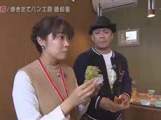 あっぱれ!KANAGAWA大行進「伊勢原市」 20160423