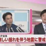 news every.サタデー 20160423