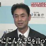 ビートたけしのTVタックル 20160424