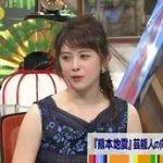 ワイドナショー【スピードワゴン小沢&武田鉄矢&宮澤エマ】 20160424