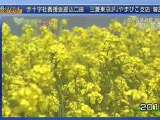 明日へ つなげよう 復興サポート▽放射能汚染からのふるさと再生~福島南相馬市3 20160424