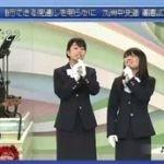 NHKのど自慢「北海道稚内市」 20160424