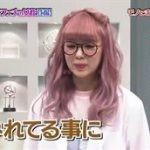 ニノさん フェチ子研究所▽パンチのきいたフェチを持つ女性が登場!今年…はやる? 20160424