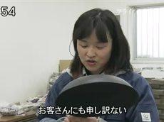 日本のチカラ 20160424